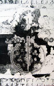 Figure of eight Shield letterpress Art Bridget Murphy Design Printmaking