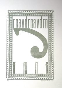 Swash letterpress Art Bridget Murphy Design Printmaking